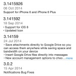 gmail pi update for ios chronology