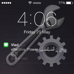 effective. power unicode string message notification on iphone lock screen