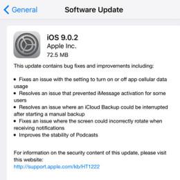ios 9.0.2 software update log
