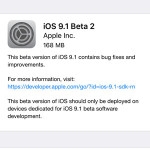 ios 9.1 beta 2 software update