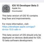 ios 10 developer beta 3 install now option