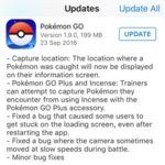 Pokemon GO 1.9.0 Update Log