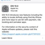 ios 10.3 software update screen