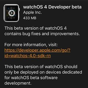 watchos 4 developer beta for apple watch