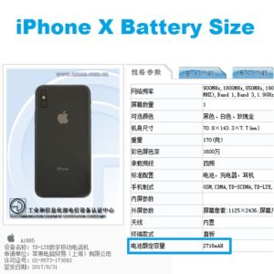 iphone x battery size on tenaa website