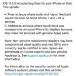 ios 11.0.3 software update