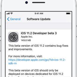 ios 11.2 beta 3 software update