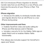 iOS 12.4 Extended Software Update log.