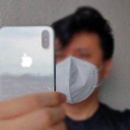 Using iPhone Face ID with mask against coronavirus