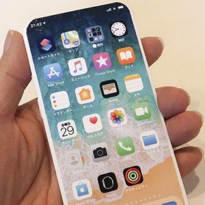 Notchless iPhone 13 mockup