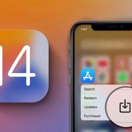 iOS 14 App Store app updates