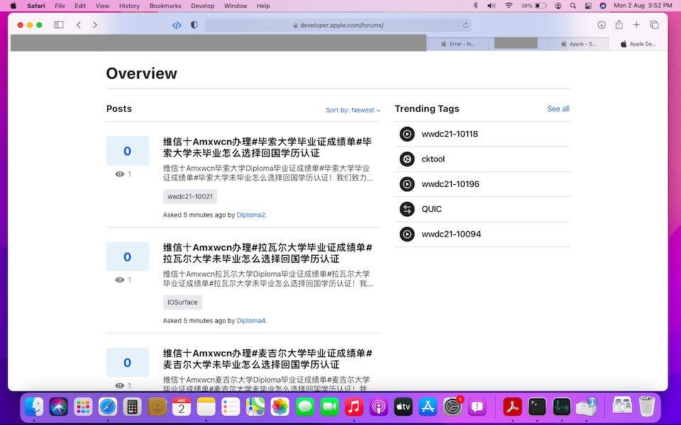 apple developer forums hacked