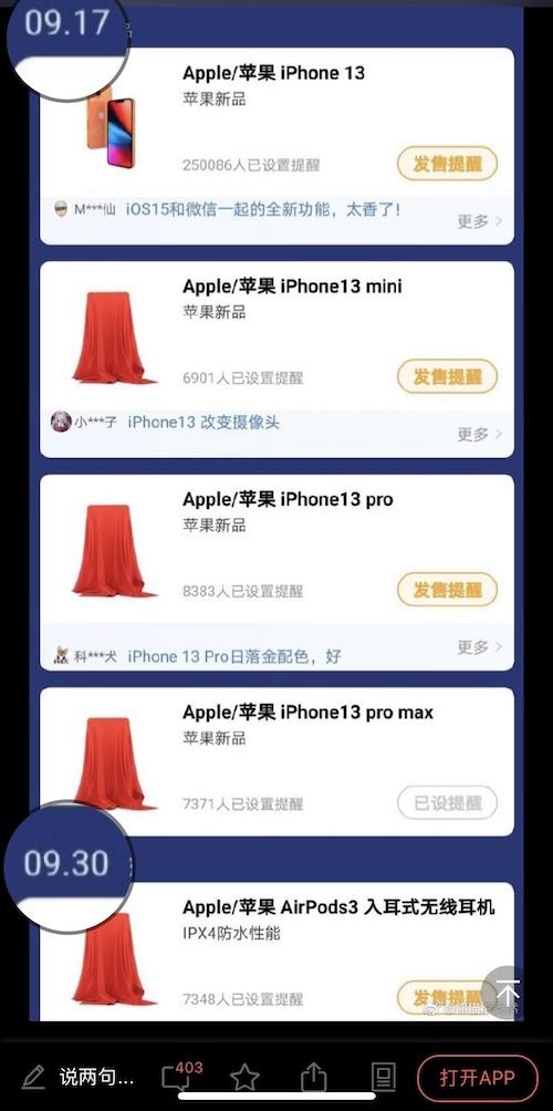 iphone 13 release date leak