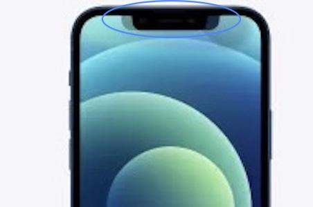 iphone 13 vs iphone 12 notch comparison